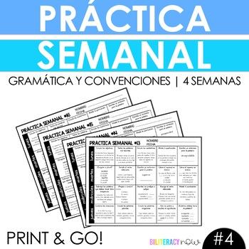 NEW Weekly Spanish Grammar Practice for 4 Weeks with 80 Grammar Activities #4!