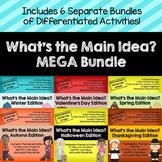 NEW! What's the Main Idea? MEGA Bundle (Main Idea and Details)