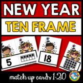 NEW YEAR MATH ACTIVITIES KINDERGARTEN (TEN FRAMES 1-20 MATCH UP CARDS)