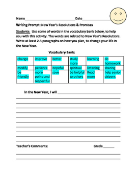 NEW YEAR RESOLUTIONS WRITING ACTIVITY