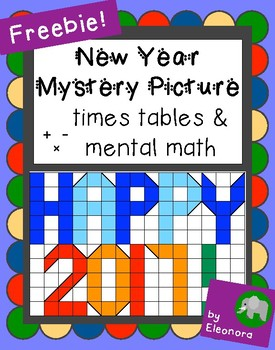 NEW YEAR mystery picture - times tables & mental math