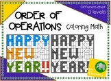 NEW YEAR order of operations coloring math - 3 levels