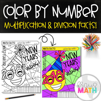 NEW YEARS 2018 Color by Number Math Activity: Math Facts Practice!
