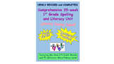 NEWLY REVISED and COMPLETED! Comprehensive Year Long 1st G