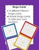 5.NF.1 Fraction Addition and Subtraction Scavenger Hunt Bingo