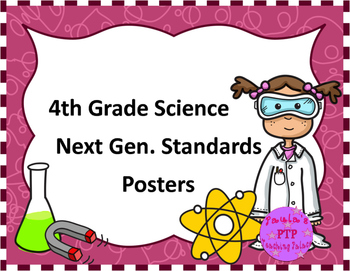 NGSS 4th grade posters to display