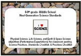 NGSS 6-8 Middle School Standards posters, practices, & 2 c