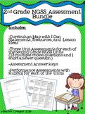NGSS Assessment Bundle- Second Grade