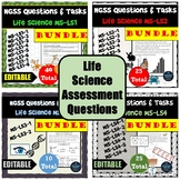 Distance Learning Science NGSS Assessment Questions BUNDLE