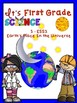 NGSS Binder Covers for Organizing Your First Grade Units or Activities