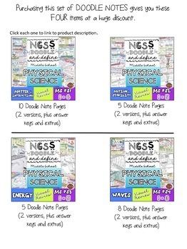 NGSS Doodle Notes Physical Science Bundle MS-PS1, MS-PS2, MS-PS3, MS-PS4