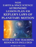 NGSS Earth & Space Science Astronomy Lesson Plan #30 Keple