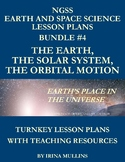 NGSS Earth and Space Science Lesson Plans BUNDLE #4 The Earth, the Solar System