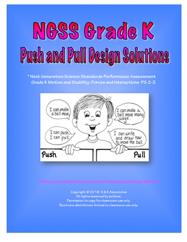 NGSS Grade K  Push and Pull  Design Solutions Performance Assessment