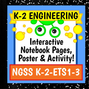 NGSS K-2-ETS1-3 STEM Activity & Interactive Notebook Pages