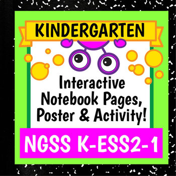 NGSS K-ESS2-1 Activity & Interactive Notebook Pages