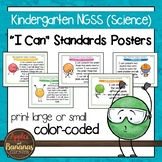 "NGSS ""I Can"" Posters & Statement Cards Kindergarten Scienc"