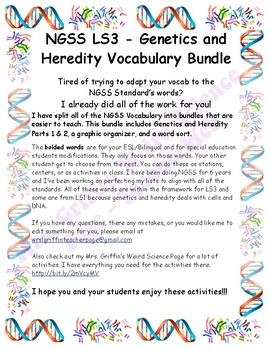NGSS LS3 - Genetics and Heredity Vocabulary Bundle