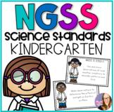 NGSS Science Standards- Kindergarten