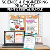 NGSS Science and Engineering Practices Bundle