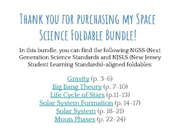 NGSS Space Science Foldables Bundles
