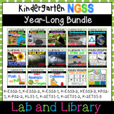 NGSS: YEAR-LONG Kindergarten Bundle