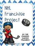 NHL Hockey Project