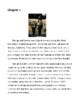 NINTH GRADE NOVEL BUNDLE- ADAPTED VERSION- FOUR NOVELS/UNITS! ELA/LITERACY
