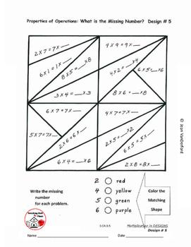 MULTIPLICATION BUNDLE | NO PREP MATH | Practice | Coloring  | Grade 3 CORE