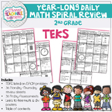 NO PREP! 2nd Grade TEKS Math Spiral Review