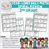 NO PREP! 2nd Grade Math Spiral Review