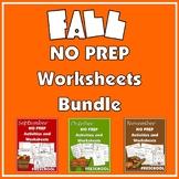 NO PREP Activities and Worksheets for Preschool - Fall Bundle
