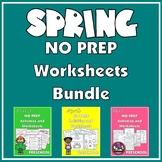 NO PREP Activities and Worksheets for Preschool – Spring Bundle