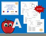 NO PREP Alphabet Trace, Color, Write, and Draw Booklet