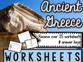 Ancient Greece Worksheets & Printables