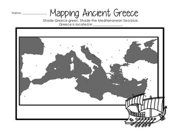 Ancient Greece Worksheets & Printables