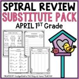 Sub Plans NO PREP Review Worksheets for April 1st Grade