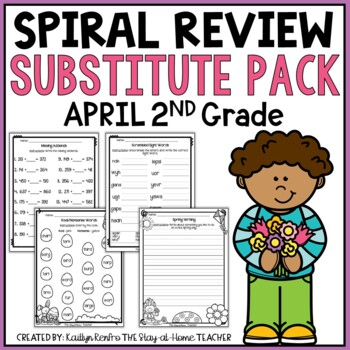 NO PREP April Substitute/Review Pack {2nd Grade}