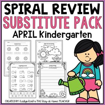 NO PREP April Sub Plans/Review Pack {Kindergarten}