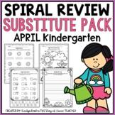 Sub Plans NO PREP Review Worksheets for April Kindergarten