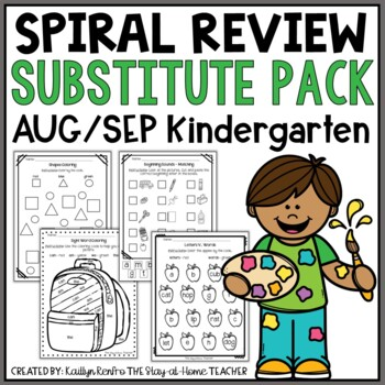 NO PREP August/September Sub Plans/Review Pack {Kinder}