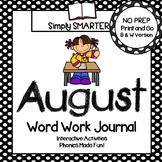 NO PREP August Word Work Journal