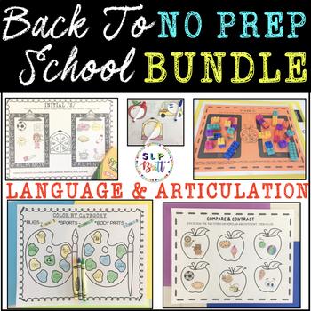 PREP, BACK TO SCHOOL BUNDLE (LANGUAGE & ARTICULATION)