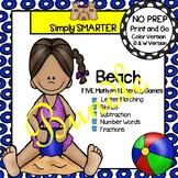 NO PREP Beach Games Bundle