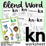 "NO PREP! Blend Word ""KN"" Worksheet"