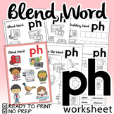 "NO PREP! Blend Word ""PH"" Worksheet"