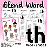 "NO PREP! Blend Word ""TH"" Worksheet"