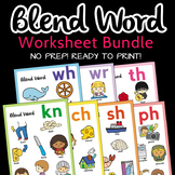 NO PREP! Blend Word Worksheet Bundle