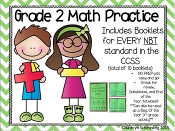 NO PREP CCSS Aligned- Interactive Activity Booklets-NBT