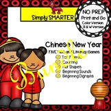 NO PREP Chinese New Year Math and Literacy Games Bundle